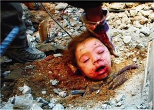 What the Israelis on a hill top are cheering about.