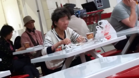 chineselady